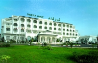 Green Golf Yasmine Hammamet 3*