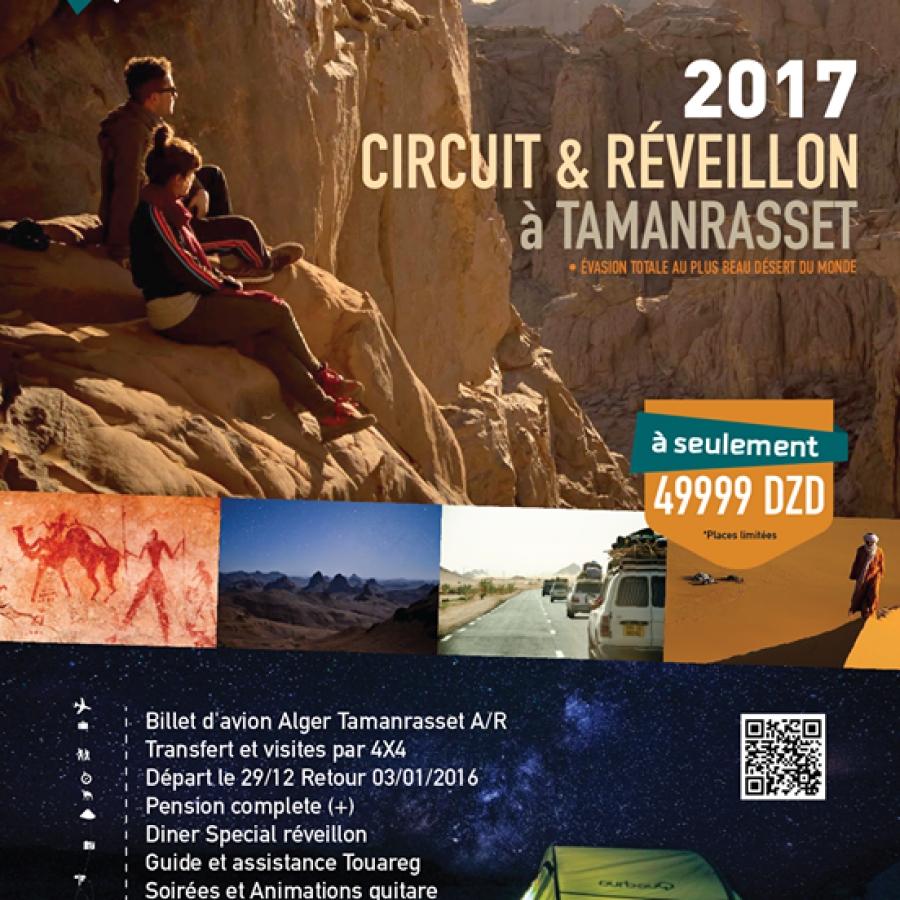 Circuit Tamanrasset 2017 Vacances Au Sud Algerien Sejour Au